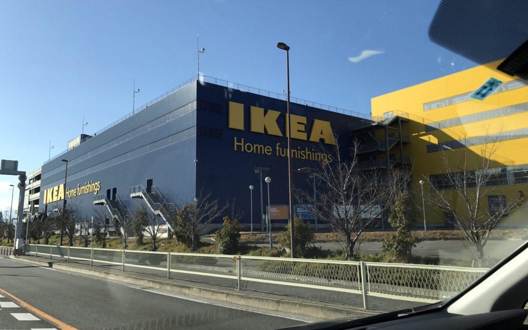 IKEA爆弾予告💣