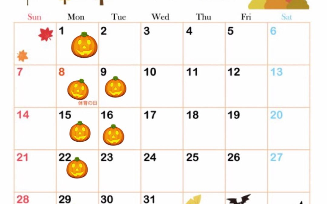 10月  お休みのお知らせ